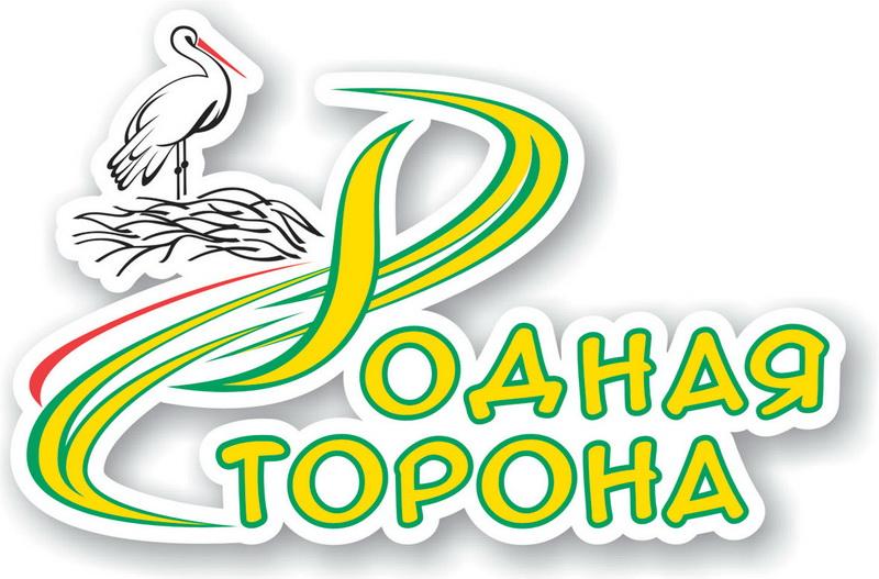 logo-rodnay-storona