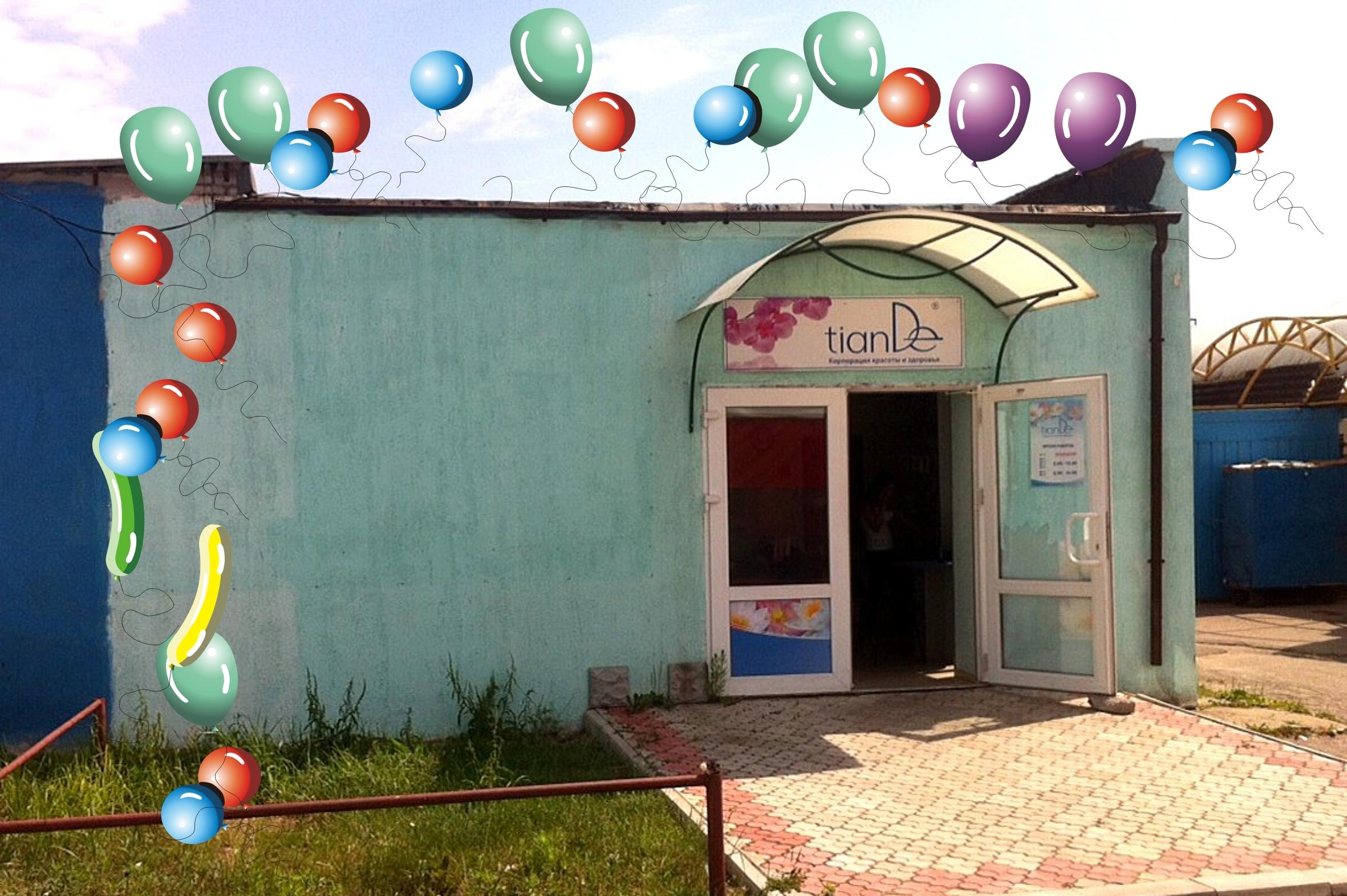 О новом косметическом салоне-магазине.
