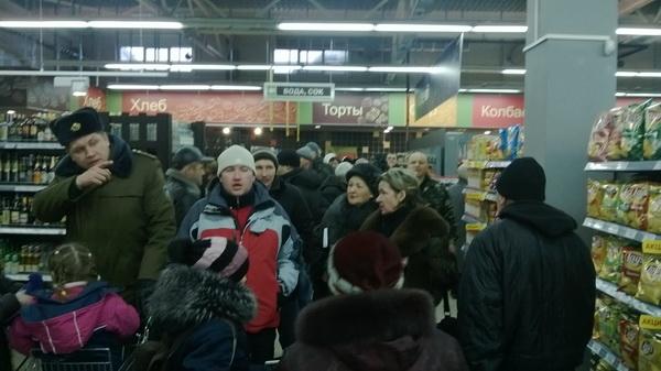 Одним супермаркетом стало больше
