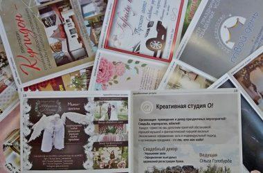ВЫСТРЕЛ В ЯБЛОЧКО:реклама свадебный и праздничных услуг